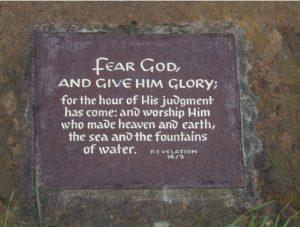 Fear God